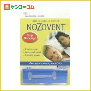 ノゾヴェント 鼻腔拡張 1P[ノゾヴェント 鼻腔拡張グッズ]【あす楽対応】【送料無料】