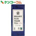 NOVA オーガニックアールグレイ紅茶 2g×25袋