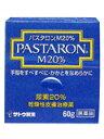 「パスタロンM20% 60g【第3類医薬品】」尿素を20%配合したクリーム。乾燥したお肌にうるおい...
