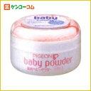 ピジョン 薬用ベビーパウダー 弱酸性 ピンクパフ付 30g/ピジョン ベビーパウダー/ベビーパウダ...