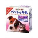 「ペットの牛乳 仔犬・仔猫用 250ml」高タンパク質で栄養バランスがよく、生後しばらくから成...