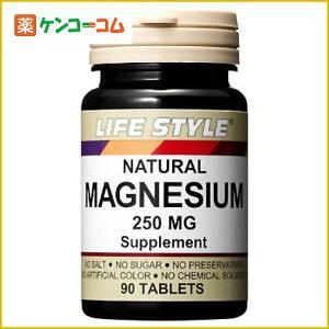 ライフスタイル(LIFE STYLE) マグネシウム250mg 90粒[サプリメント サプリ]…