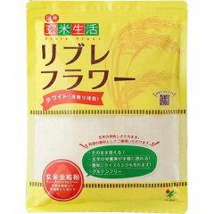 リブレフラワー ホワイト (浅煎り焙煎) 500g/リブレフラワー/玄米粉/税込\1980以上送料無料リブ...