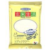 「リブレフラワー(ホワイト) 500g」独自製法で高温焙煎し、25ミクロンに微粉末化した玄米です...