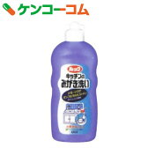 ルック キッチンのみがき洗い 400g[ルック 洗剤・洗浄剤 キッチン用]【あす楽対応】