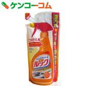 レンジまわりのルック スプレー つめかえ用 350ml[ルック 洗剤・洗浄剤 キッチン用]【li12alp】
