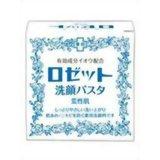 「ロゼット 洗顔パスタ 荒性90g」天然イオウ配合、泡とパウダーでいらない古い角質を取り除き...