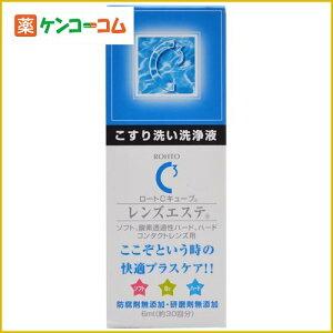 ロート Cキューブ レンズエステ ソフト・ハード用こすり洗い洗浄液 6ml/ロートCキューブ/ソフト...