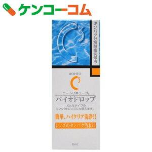 キューブ ドロップ タンパク ロート製薬