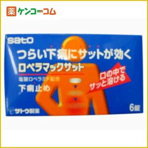 【第(2)類医薬品】ロペラマックサット 6T[ロペラマック 下痢止め/水なしで飲めるタイプ]