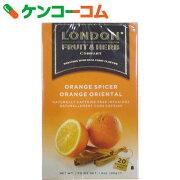 ロンドン フルーツ オレンジスパイサー