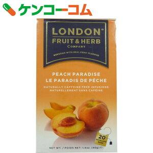 ロンドン フルーツ パラダイス