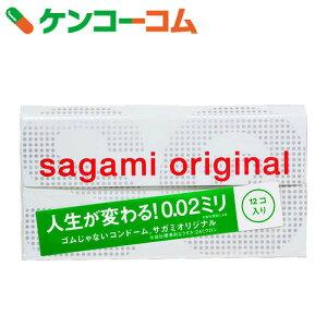 サガミオリジナル コンドーム ケンコーコム