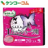 サラサーティ SARALIE(さらりえ) Tバックショーツ用 20枚【7_k】【rank】