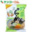 桜井食品 野菜らーめん 90g[ケンコーコム 桜井食品 ラーメン]【あす楽対応】