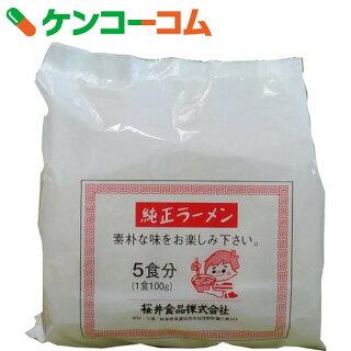 桜井食品純正ラーメン5食分