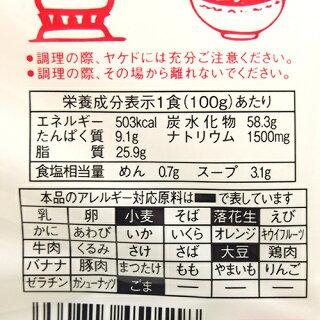 桜井食品純正ラーメン5食分3枚目