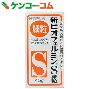 ビオフェルミン 武田薬品工業