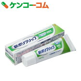 新ポリグリップ 無添加 40g[ポリグリップ 入れ歯安定剤]