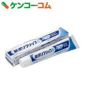 新ポリグリップ S 75g[ポリグリップ 入れ歯安定剤]