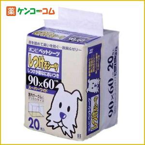 しつけるシーツ(スーパーワイドサイズ) 20枚/IPETS/ペットシート(犬用)/税込2052円以上送料無料...