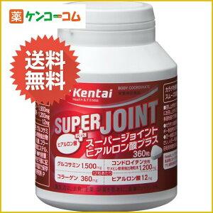 Kentai(ケンタイ) スーパージョイントヒアルロン酸プラス 360粒/Kentai(ケンタイ)/グルコサミン...