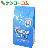 シャボン玉 スノール 紙袋 2.1kg(無添加石鹸)[シャボン玉石けん シャボン玉せっけん 環境洗剤(エコ洗剤) 衣類用]【あす楽対応】