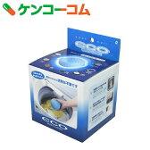 洗濯ボール エコサターン[アーネスト 洗濯ボール(洗濯リング)]【送料無料】