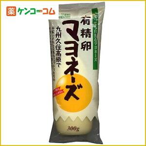 創健社 有精卵マヨネーズ 300g[創健社 マヨネーズ【RCP】]