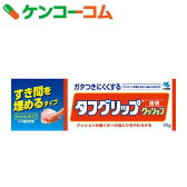 タフグリップ 透明 20g[タフグリップ 入れ歯安定剤]