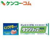 タフグリップクリーム 75g[タフグリップ 入れ歯安定剤]