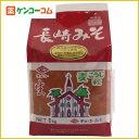 チョーコー 長崎麦みそ 1kg/チョーコー/味噌(みそ)/税込\1980以上送料無料チョーコー 長崎麦み...