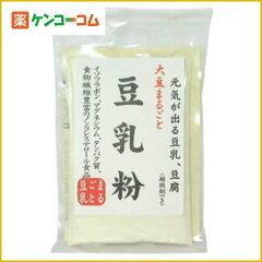 豆乳粉 150g/豆乳/税込\1980以上送料無料豆乳粉 150g[豆乳(飲料) ケンコーコム]【あす楽対応】
