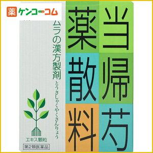 【第2類医薬品】ツムラ漢方 当帰芍薬散料(1023) 24包[ツムラ 婦人薬/漢方製剤/顆粒・…