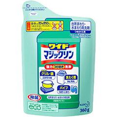 ワイドマジックリン つめかえ用 360g[花王 マジックリン 洗剤・洗浄剤 キッチン用]【ka…