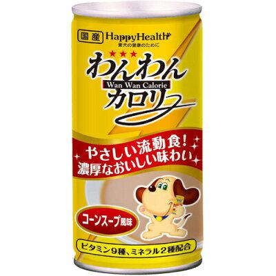 わんわんカロリー 190g/アース・バイオケミカル/栄養補助ドリンク(犬用)/税込\1980以上送料無料...