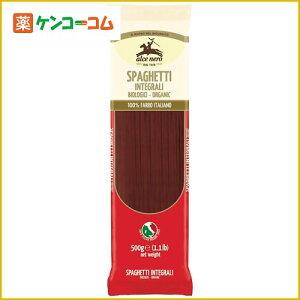アルチェネロ 全粒粉 スペルト小麦・スパゲッティ 500g[アルチェネロ(alce nero)…