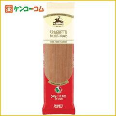 アルチェネロ スペルト小麦・スパゲッティ 500g/アルチェネロ(alce nero)/スパゲティ(直径1.6mm...