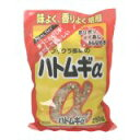 「ハトムギα 250g」ふっくら風味の口当たりのよい手軽なスナック風に仕上げた、はとむぎ(ハ...