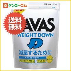 ザバス ウェイトダウン プロテイン ヨーグルト風味 1.2kg/ザバス(SAVAS)/大豆プロテイン/送料無...