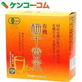 有機 梅干番茶 8g*20本[おばあちゃんの知恵袋 梅醤番茶(マクロビオティック)]【あす楽対応】