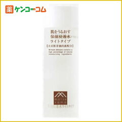 M mark 肌をうるおす保湿浸透水 ライトタイプ120ml/M mark(Mマーク)/大豆(イソフラボン) 化粧水...