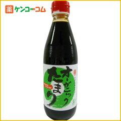 【有機JAS認定】丸又商店 オーガニックたまり醤油 360ml[たまり醤油(たまりしょうゆ)]