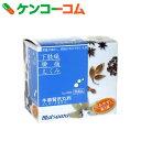 【第2類医薬品】牛車腎気丸料エキス細粒(98) 2g×48包【送料無料】