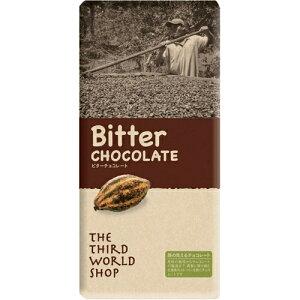 地球食 ビターチョコレート 100g/地球食/チョコレート/税込2052円以上送料無料地球食 ビターチ...