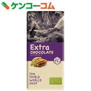 ショップ エクストラチョコレート フェアトレードチョコレート