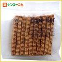 げんきタウン フルーツ・バー10枚[げんきタウン クッキー(バター・マーガリン不使用) お菓子]【あす楽対応】