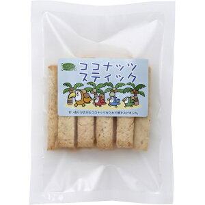げんきタウン ココナッツスティック 80g/げんきタウン/クッキー(バター・マーガリン不使用)/税...