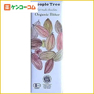 フェアトレード チョコレート ビター 50g/People Tree(ピープル・ツリー)/チョコレート/税込205...