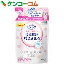 ビオレu うるおいバスミルク パウダリーな香り つめかえ用 480ml(入浴剤)【ko74td】【kao1610T】